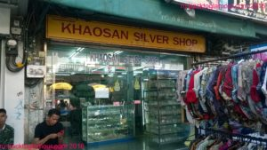 Массовое серебро из Таиланда
